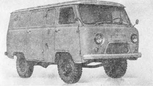 УАЗ-451 ДМ